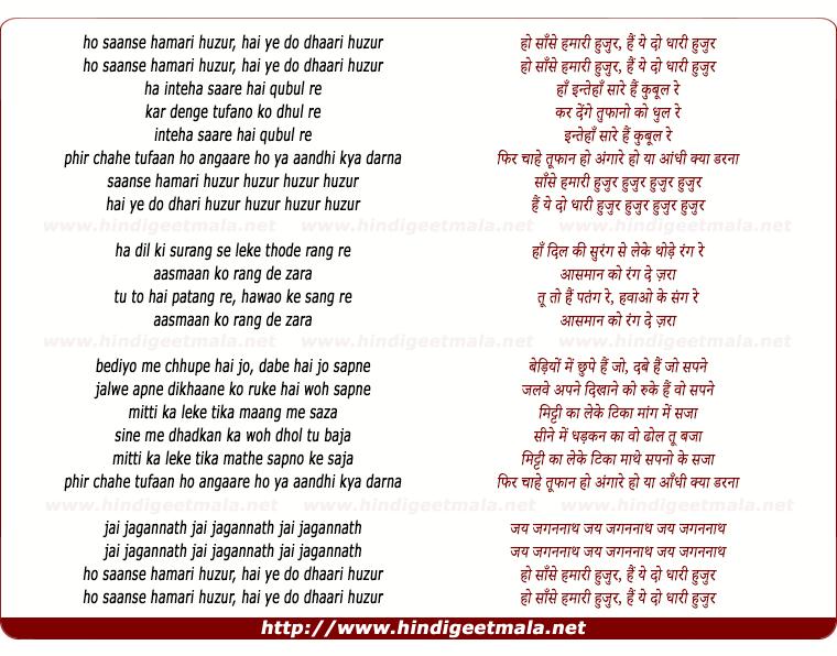 lyrics of song Born To Run (Anthem)