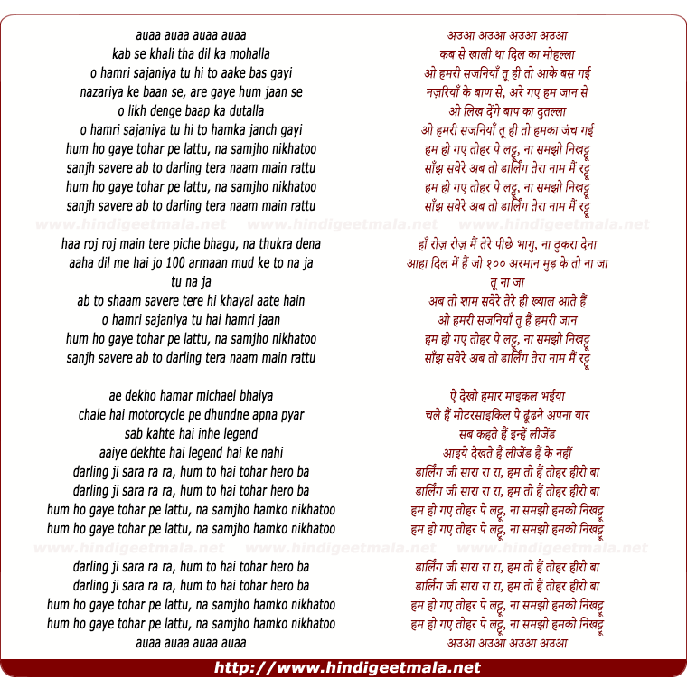 lyrics of song Nikhatoo