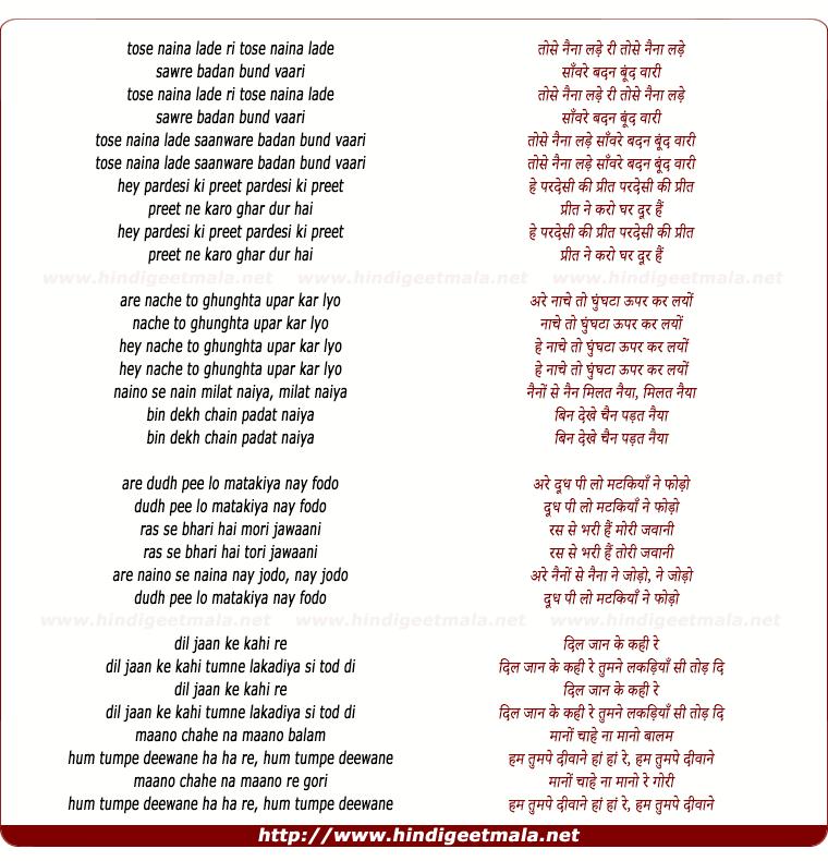 lyrics of song Tose Naina Ladey (Remix)