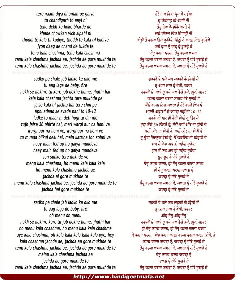 Badshah Kala Chashma Lyrics - My Own Email