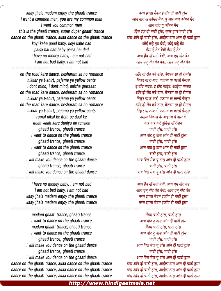 lyrics of song Ghaati Trance
