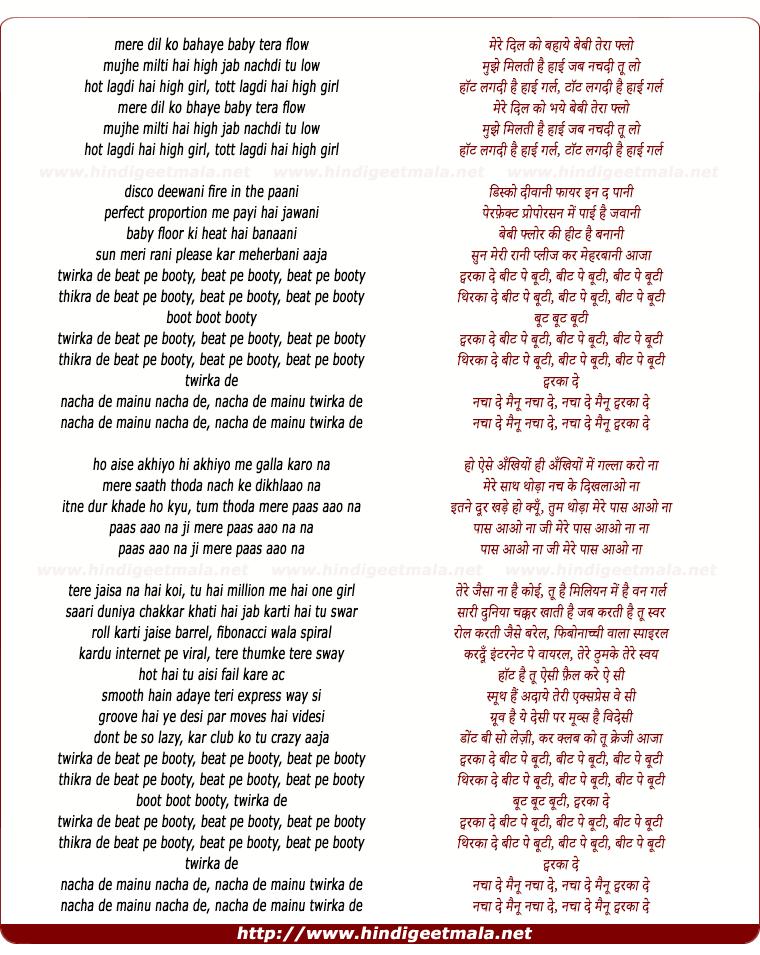 lyrics of song Beat Pe Booty
