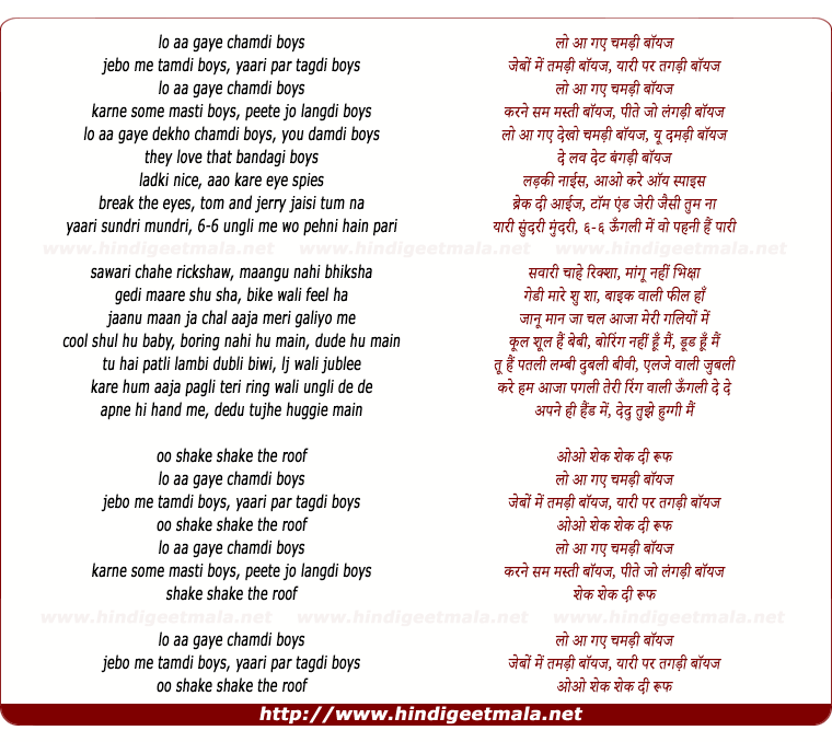 lyrics of song Chamdi Boys