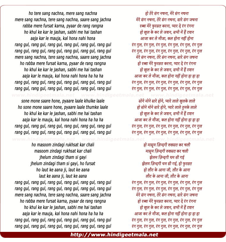 lyrics of song Rang Gul
