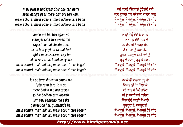 lyrics of song Main Adhoora