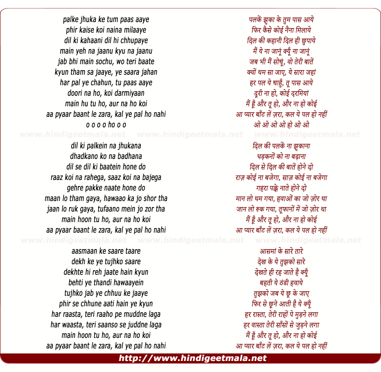 lyrics of song Main Hu Tu Ho