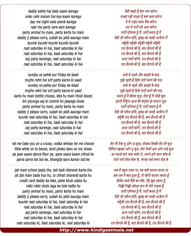 lyrics of song Raat Saturday Ki Hai
