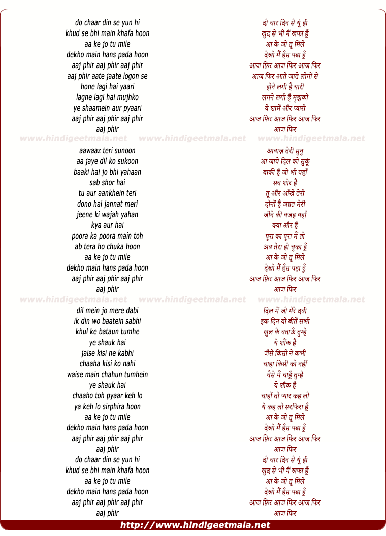 lyrics of song Do Chaar Din