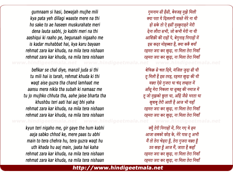 lyrics of song Tera Nishaan