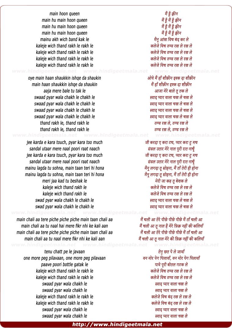 lyrics of song Queen