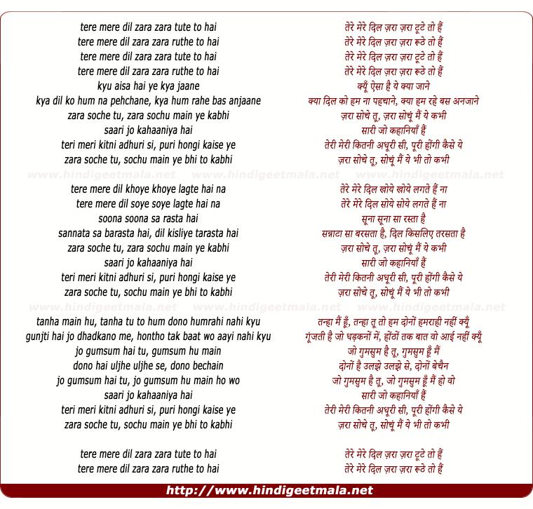lyrics of song Tere Mere Dil Zara Zara