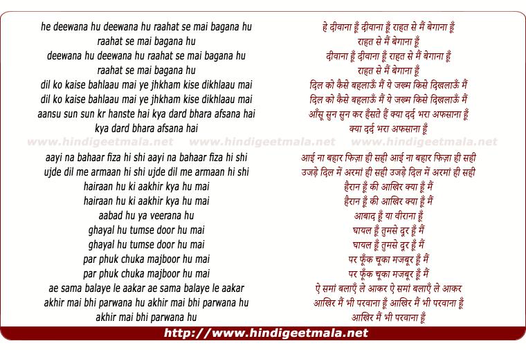 lyrics of song Deewana Hoon Deewana Hoon Raahat Se Main Begana Hoon
