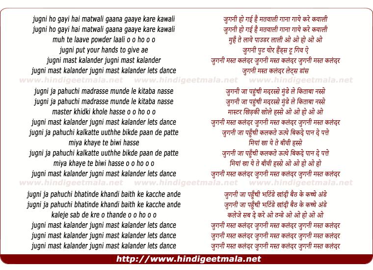 lyrics of song Jugni Mast Kalandar