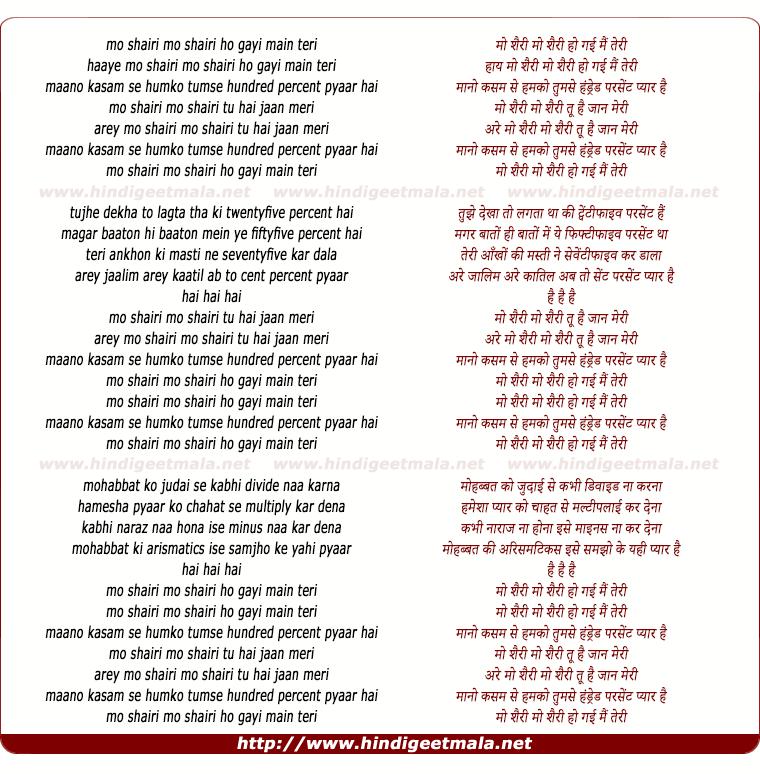 lyrics of song Mon Cheri