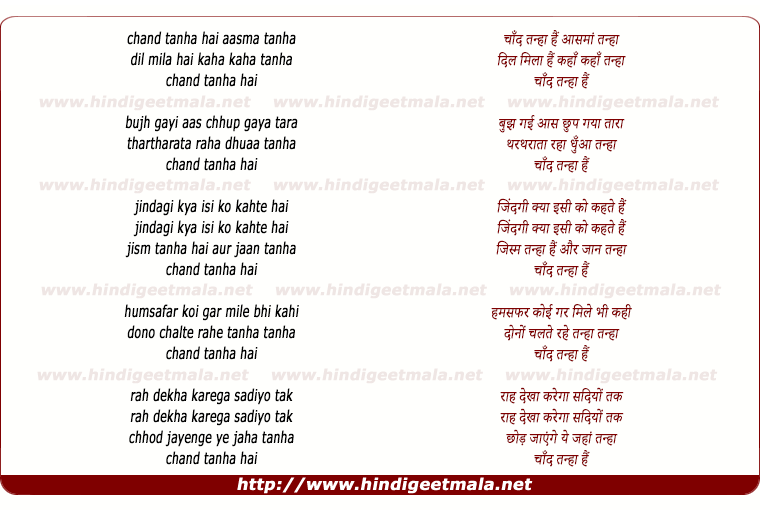 lyrics of song Chaand Tanha