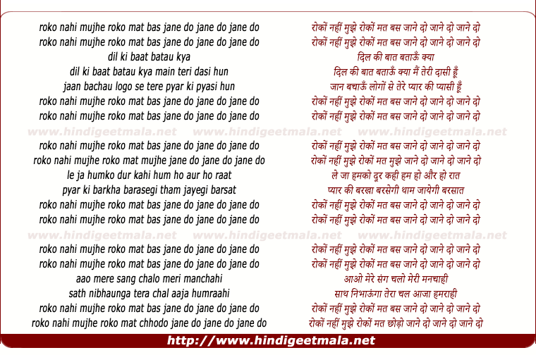 lyrics of song Roko Mat