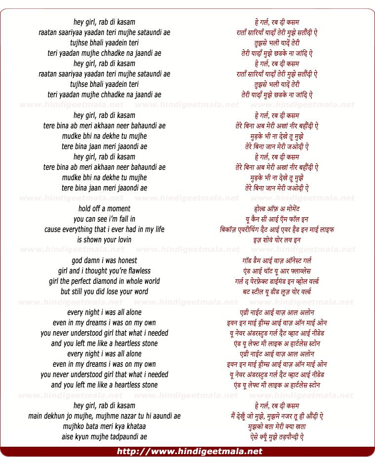 lyrics of song Rab Di Kasam