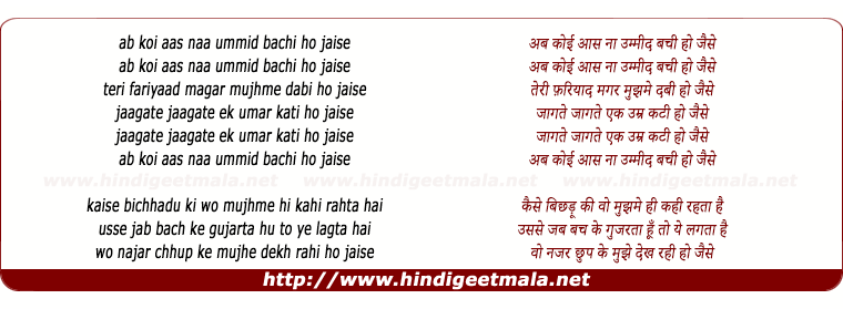 lyrics of song Teri Fariyaad