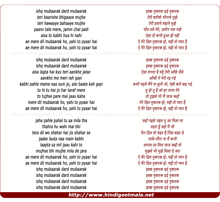 lyrics of song Ishq Mubarak
