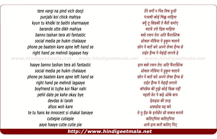 lyrics of song Cutipie