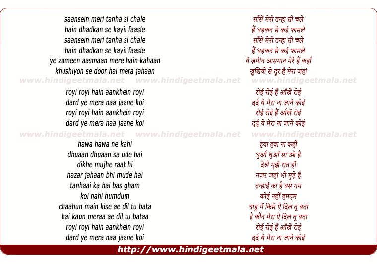 lyrics of song Royi