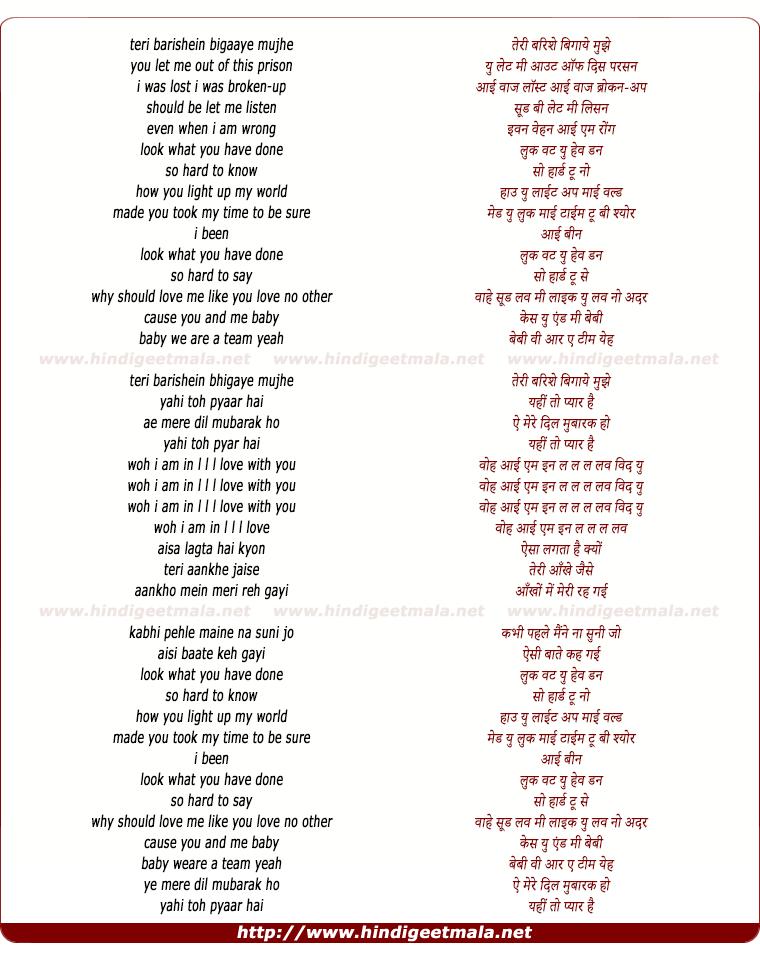 lyrics of song Ishq Mubarak Refix