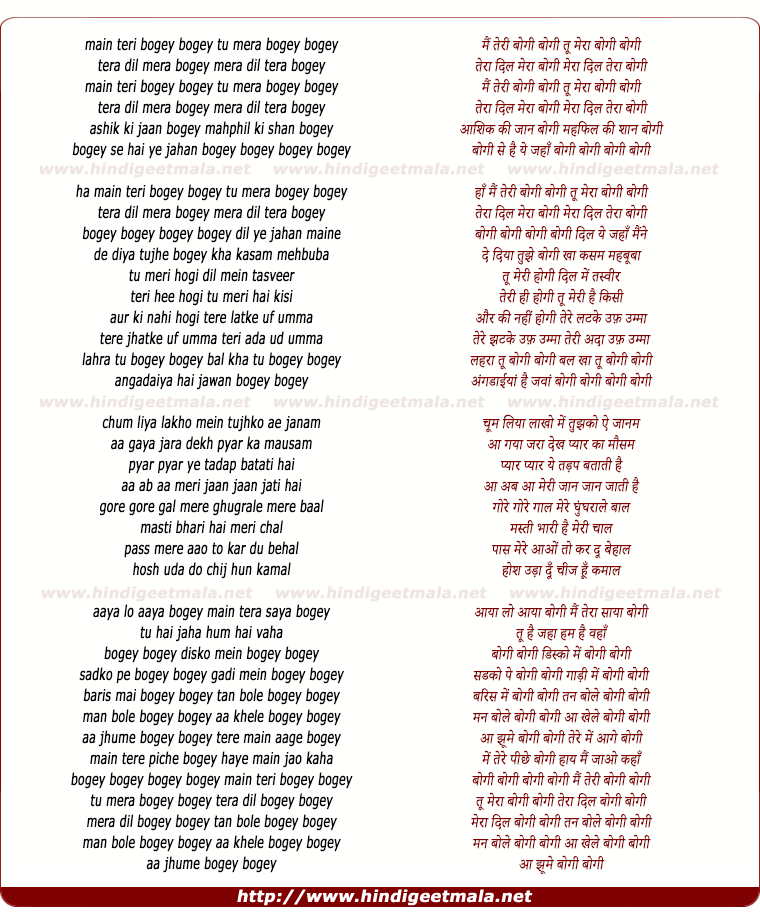 lyrics of song Bogey Bogey