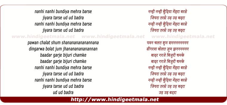 lyrics of song Nanhi Nanhi Boondiya Mehra Barse