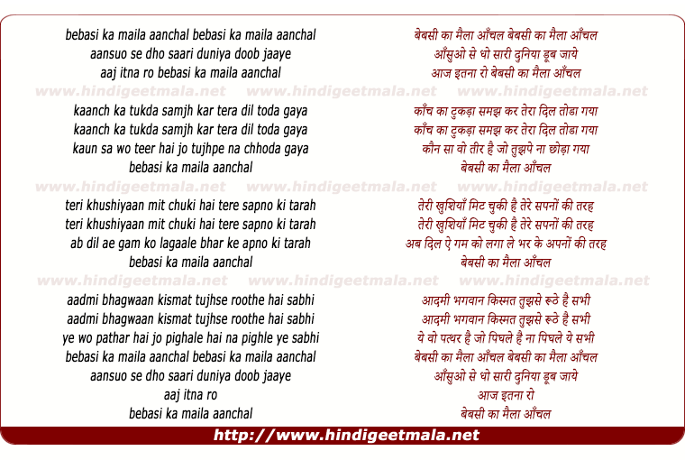 lyrics of song Bebasi Ka Maila Aanchal