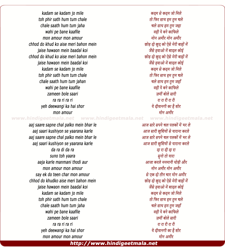 lyrics of song Mon Amour