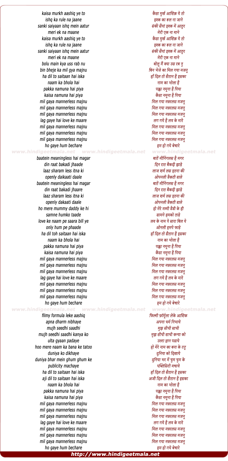 lyrics of song Mannerless Majnu