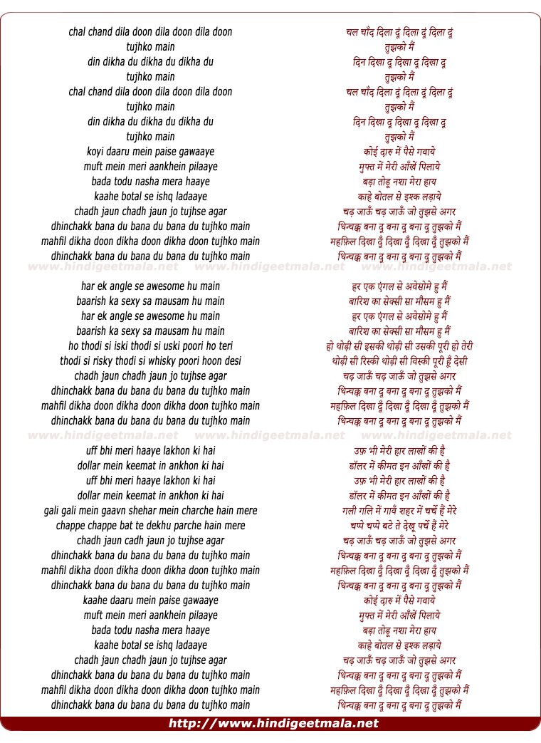 lyrics of song Dhinchak Bana Du Tujhko Mai